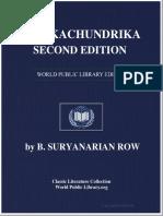 Jatakachundrika, Second Edition