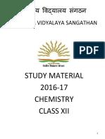 Xii Chemistry Patna Region