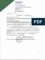Referenca Zeleznik - Glavni Projekat PPZ