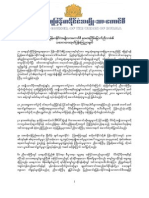 Statement of 9th NCUB Congress
