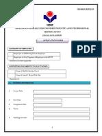 1MGRIP-Application Form (1).pdf