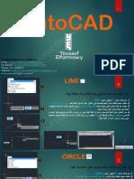 AutoCAD Course Colored Version