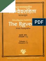 Asvalayana Samhita Rgveda Padapatha Vol i