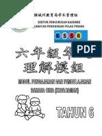 Modul PdP BC Kefahaman.pdf