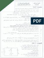 04b5413d551d74ab64f5162a564f3b11.pdf