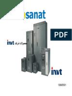 PartoSanat-Invt