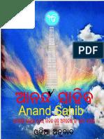 anand-sahib jee.pdf