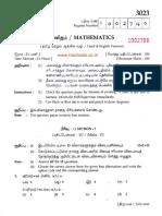 Sslc Maths March 2013