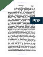 Nirnaya Sindhu JwalaprasadMishra 02.pdf