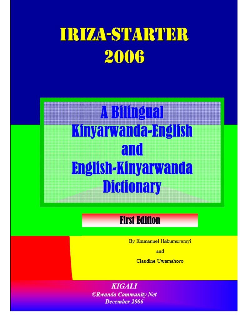 Iriza Dictionary Kinyarwanda-English and English-Kinyarwanda