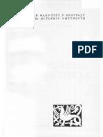 Studenica Hvostanska.pdf