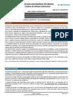Xx Exame Gabarito Direito Empresarial