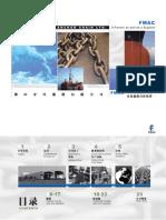 Catalogo Foshan Marine Anchor & Chain