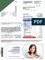 614719285026_2017-06-16.pdf