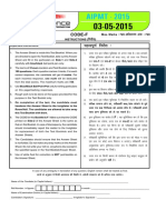 AIPT 2015 Complete Questionwise solutions.pdf