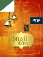 Aarti_Calendar[1].pdf