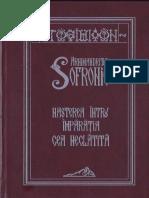 Arhim. Sofronie-Nasterea Intru Imparatia Cea Neclatita