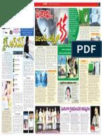 Visakhapatnam City 27.12.2017 Page 8