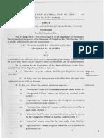 Punjab Right Service Act2011