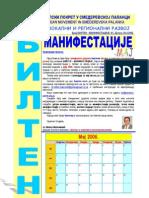 """Билтен програма """"Центар за локални и регионални развој"""" - Манифестације број 1/2006"""