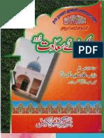 Kimiya-e-Sa'adat by Imam Ghazali - Urdu translation