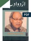 Urdu Adab Dehli Shamim Hanfi Number October 2017 Mar 2018