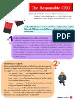 CEO2.pdf