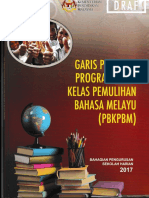 Buku Garis Panduan Pbkpbm-rintis