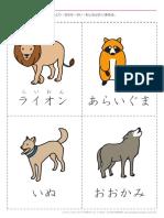 animales cards.pdf