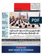 The Mirror Daily_ 3 January 2018 Newpapers.pdf