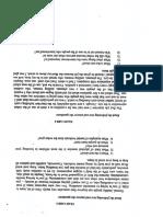 scan (17).pdf