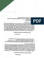 scan (24).pdf