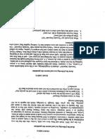 scan (25).pdf
