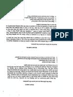 scan (27).pdf