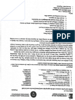 scan (36).pdf