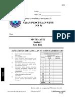 Matematik AR 3 UPSR Kertas 2.docx