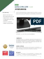 Datasheet_L-series_L130-L230_(CN)_399861