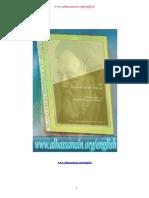 al_mizan_v_4.pdf