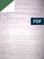 shradham-importants.pdf