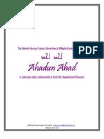 Description of Allah's Names
