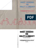 Bian ZhiZhong - Daoist Exercises for Virility and Longevity[64pp]