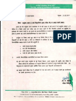 diabetic_hindi-2.pdf