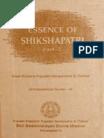 44 Essence of Shikashpatri