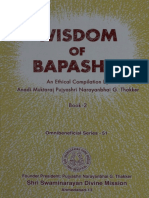 51 Wisodm of Bapashri (Book 2)