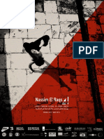 Nassim el Raqs 2014.pdf