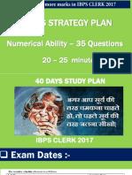 40 Days Study Plan for IBPS Clerk