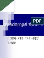Laryngopharyngeal Reflux 20100421