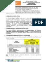 Convocatoria-CASN°004-2017-Redes-Ramón-Castilla-Requena-y-Loreto