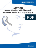 m2500_ug_en_jp