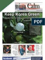 Morning Calm Korea Weekly, September 3, 2010
